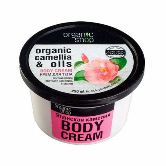 Body Cream Japanese Camellia