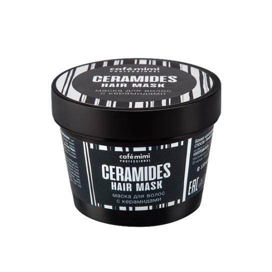 Mascarilla Capilar Profesional con Ceramidas